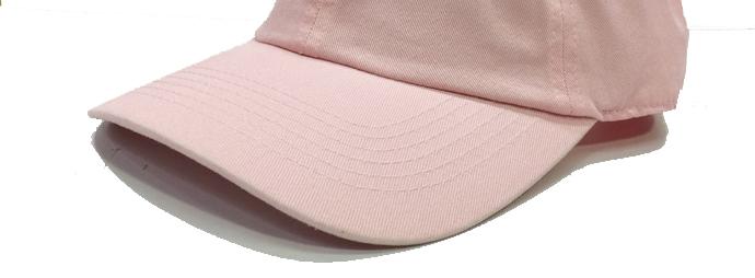 Wider curve visor