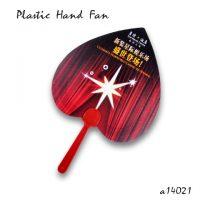 stick fan