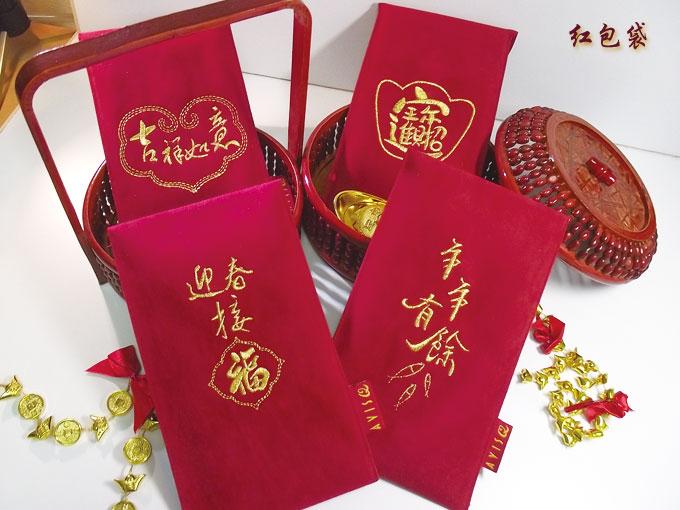 CNY gift